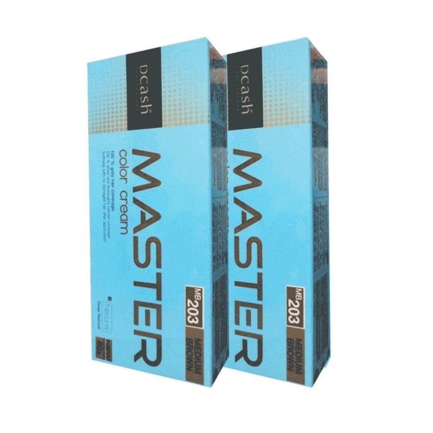 รีวิว พันทิป เช็คราคา DCASH Master Color Creamดีแคช มาสเตอร์