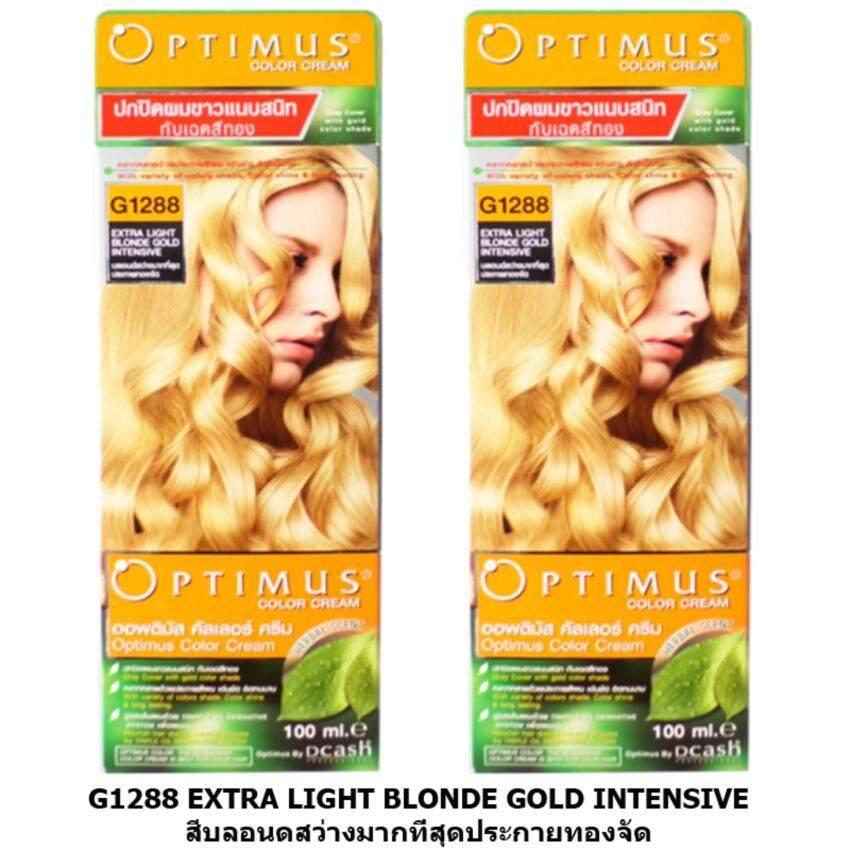 DCASH OPTIMUS HAIR COLOR CREAM ดีแคช ออพติมัส ครีมเปลี่ยนสีผม #G1288 EXTRA  LIGHT BLONDE GOLD