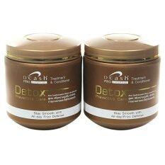 ซื้อ Dcash Pro Expertise Detox Preventive Care ดีแคช โปรเอ็กซ์เปลร์ทีส ดีท็อกซ์ พรีเว้น์ทีฟ แคร์ 500Ml แพ็คคู่ ออนไลน์ ไทย