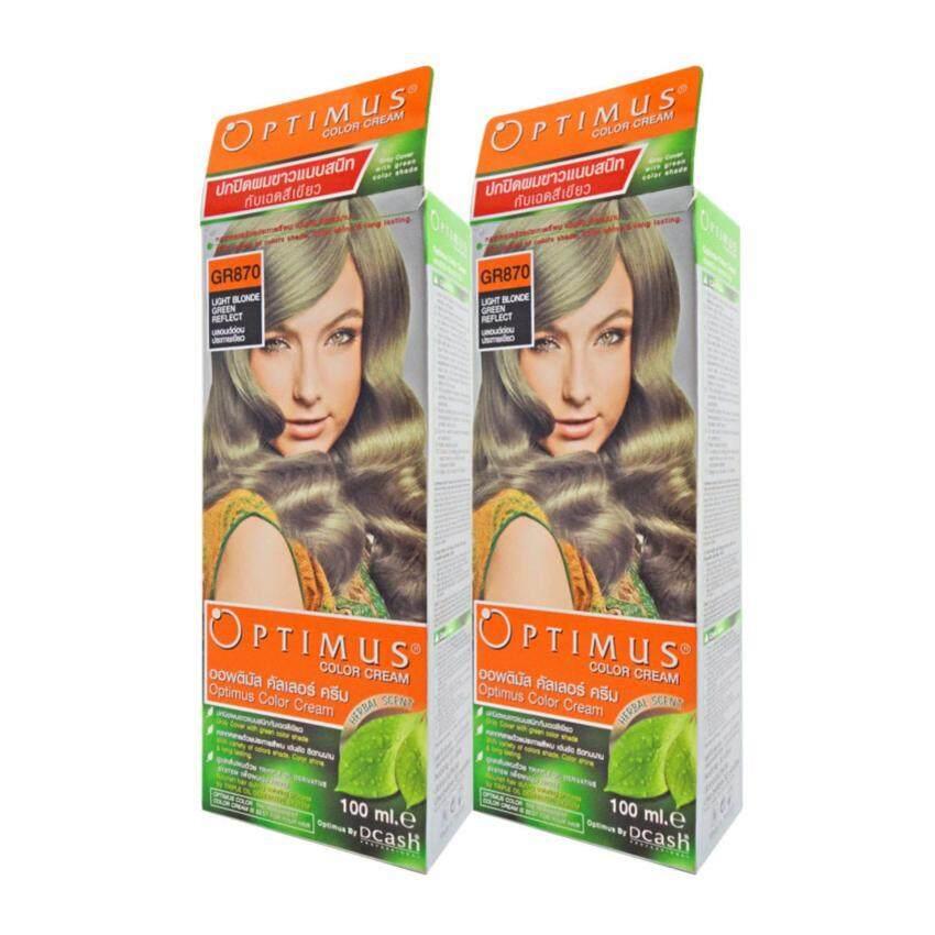 Review pantip ส่งทั่วไทย ชอล์ค เปลี่ยนสีผม 6 สี ในกล่อง ของ