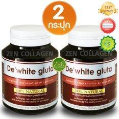 ซื้อ De White Gluta ดีไวท์ กลูต้า กลูต้าหน้าเด็ก ผิวขาวสวยใส แพ็คเกจใหม่ ขาวกว่าเดิม 5 เท่า 2 กระปุก 30 เม็ด 1 กระปุก ใน Thailand