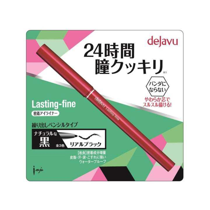 Dejavu Lasting-fine S Pencil (Real Black)