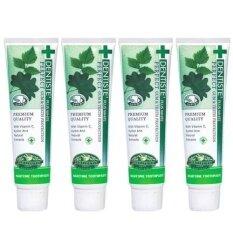 ราคา Dentiste Plus White Toothpasteยาสีฟัน เดนทิสเต้160กรัม 4หลอด Dentiste เป็นต้นฉบับ