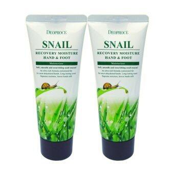 ครีมทามือและเท้า ดีโอพรอเช่ Deoproce Snail Recovery HandFoot รุ่น MSK-HF2557 : เพิ่มความชุ่มชื้น ผิวนุ่มนวล น่าสัมผัส (Pack 2 หลอด)