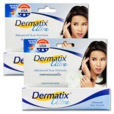 ขาย Dermatix Ultra Gel ลบรอยแผลเป็น 15G 2 หลอด