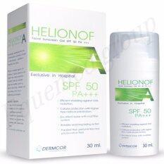 ขาย Dermcor Helionof A F*c**l Sunsereen Gel Spf 50 Pa 30Ml เฮลิโอนอฟ เอ ผลิตภัณฑ์ป้องกันแสงแดดสำหรับผิวหน้า ขนาด 30 Ml หลอด 1หลอด ถูก ใน กรุงเทพมหานคร