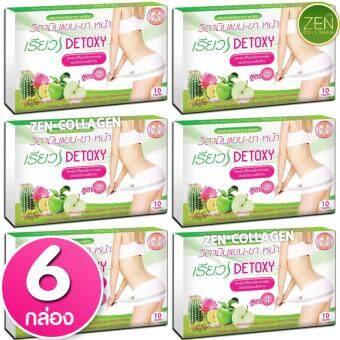เรียว DETOXT Wonderful Perfect กล่องเขียว สูตร 4 แผง 10 เม็ด สำหรับดีท็อกซ์ล้างสารพิษ ช่วยระบบขับถ่าย วิตามิน แขน ขา หน้าเรียวเซ็ต 6 กล่อง (10 แคปซูล / 1 กล่อง)