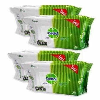 Dettol Anti Bacteria Wet Wipe ผ้าเปียกเช็ดทำความสะอาดผิว แอนตี้แบคทีเรีย 50 แผ่น ( 4 แพ็ค ) (Green)-