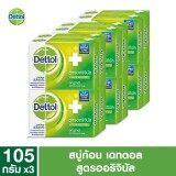 ราคา Dettol Anti Bacterial Soap Original 105 G 3 Pack เดทตอล สบู่ก้อนแอนตี้แบคทีเรีย สูตรออริจินัล 105 กรัม 3แพ็ค Dettol สมุทรปราการ