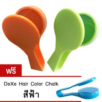 Dexe ชอล์คเปลี่ยนสีผม เนรมิตผมสีใหม่ในพริบตา - 2 ชิ้น (สีเขียว + สีส้ม) ฟรี Dexe Hair Color Chalk (สีฟ้า)