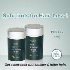 ทบทวน Dexe Hair Building Fiber ไฟเบอร์เพิ่มผมหนา ปิดผมบาง ขนาด 22 กรัม สีดำ 2 ชิ้น Unbranded Generic
