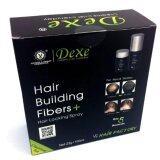 ซื้อ Dexe Hair Building Fiber Set ไฟเบอร์เพิ่มผม แก้ผมบาง Hair Building Fiber Locking Spray สีดำ จำนวน 1 กล่อง Dexe Hair เป็นต้นฉบับ