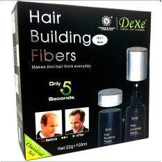 ขาย ซื้อ Dexe Hair Building Fiber Set Hair Building Fiber Locking Spray สีดำ ไฟเบอร์เพิ่มวอลุ่มของผม เพิ่มเส้นผม ปิดผมบาง ปิดรอยแสกกว้าง เห็นหนังศรีษะ แก้ปัญหาหัวล้าน ศรีษะล้าน ศรีษะบาง 22G 100Ml 1 กล่อง