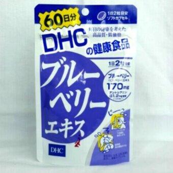 วิตามิน DHC Blueberry 60วันบำรุงสายตา ลดอาการแสบตาและเคืองตา เพื่อความสดชื่นสดใส ชะลอการเกิดต้อกระจก ลูกตาดำดูสดใส ตาขาวไม่ดูหมองๆอีกต่อไป
