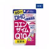 โปรโมชั่น Dhc Co Enzyme Q10 60วันป้องกันการเกิดริ้วรอย ถูก