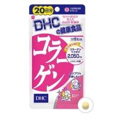 ราคา Dhc Collagen คอลลาเจน 120เม็ด สำหรับ 20วัน Dhc ใหม่