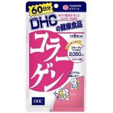 ราคา Dhc Collagen คอลลาเจน สำหรับ 60วัน 360 เม็ด 1 ซอง Dhc ใหม่
