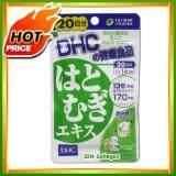 ขาย ซื้อ Dhc Hatomugi ดีเอชซี ฮะโทะมุกิ สำหรับ 20 วัน ซองสีเขียวเข้ม บำรุงผิวให้ผ่องงาม กระจ่างใส สุขภาพดีจากภายใน ลดความหมองคล้ำ ผิวดูอ่อนเยาว์ ขาวใสขึ้นอย่างเห็นได้ชัด เช็ต 1 ซอง 20 เม็ด ซอง กรุงเทพมหานคร