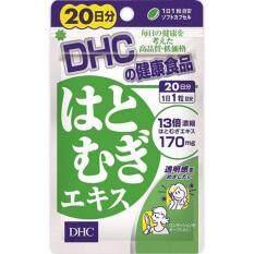 ขาย Dhc Hatomugi 20วัน ผิวดูอ่อนเยาว์ ขาวใสขึ้นอย่างเห็นได้ชัด เป็นต้นฉบับ