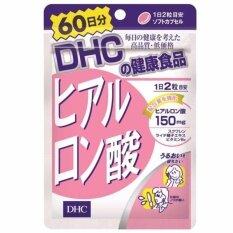 ซื้อ Dhc Hyaruronsan 60 วัน ไฮยารูรอน ผิวเนียนลื่น ถูก กรุงเทพมหานคร