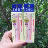 ซื้อ Dhc Lip Cream ลิปบำรุงริมฝีปาก 1 5G 2 แท่ง ถูก กรุงเทพมหานคร