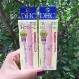 ราคา Dhc Lip Cream ลิปบำรุงริมฝีปาก 1 5G 2 แท่ง