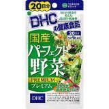 ขาย Dhc Mixed Vegetable Premium 20Days ดีเอชซีผักรวมพรีเมียม ขนาด 20วัน 80 เม็ด ถูก ใน กรุงเทพมหานคร