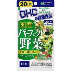 ซื้อ Dhc Mixed Vegetable Premium 20Days ดีเอชซีผักรวมพรีเมียม ขนาด 20วัน 80 เม็ด ถูก