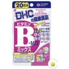 Dhc Vitamin B Mix วิตามิน บี รวม 8 ชนิด รักษาและป้องกันการเกิดสิวสำหรับ 20วัน 40 เม็ด 1 ซอง เป็นต้นฉบับ