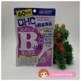 ซื้อ Dhc Vitamin B Mix วิตามิน บี รวม 8 ชนิด สำหรับ 60วัน 120 เม็ด 1 ซอง ออนไลน์ กรุงเทพมหานคร