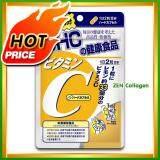 ขาย Dhc Vitamin C ดีเอชซี วิตามินซี 60 วัน ผิวพรรณสดใส มีน้ำมีนวล ผิวขาวกระจ่างใสหน้าดูผุดผ่อง ไม่หมองคล้ำ โดยเฉพาะผู้สูบบุหรี่และดื่มเหล้า เซ็ต 1 ซอง 1 ซอง 120 เม็ด เป็นต้นฉบับ