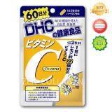 ขาย Dhc Vitamin C ดีเอชซี วิตามินซี ชนิด 60 วัน ผิวพรรณสดใส มีน้ำมีนวล ผิวขาวกระจ่างใสหน้าดูผุดผ่อง ไม่หมองคล้ำ โดยเฉพาะผู้สูบบุหรี่และดื่มเหล้า เซ็ต 1 ซอง 1 ซอง 120 เม็ด Dhc เป็นต้นฉบับ