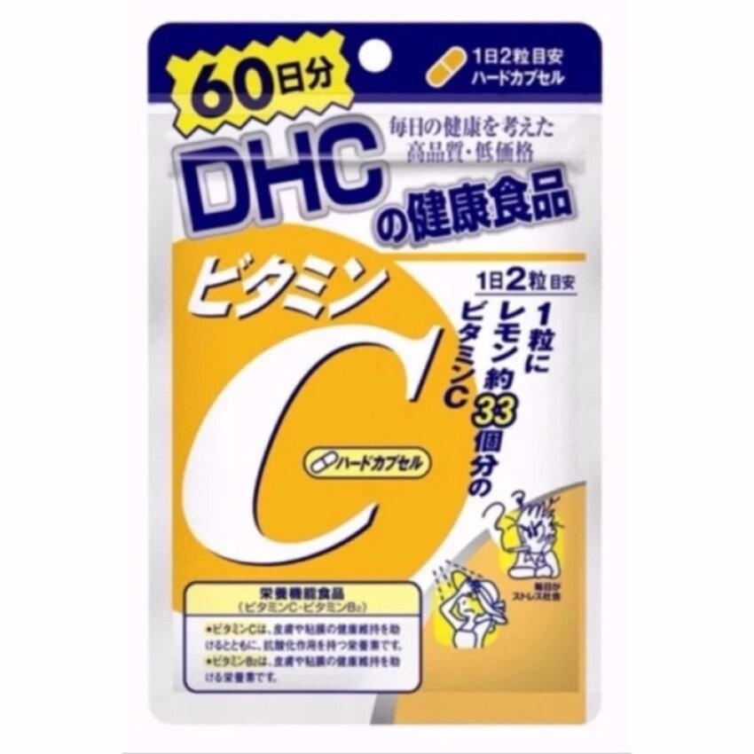 DHC Vitamin C ดีเอชซี วิตามิน ซี 60 วัน (120 เม็ด)