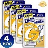 ราคา Dhc Vitamin C ดีเอชซี วิตามินซี 60 วัน ผิวพรรณสดใส มีน้ำมีนวล ผิวขาวกระจ่างใสหน้าดูผุดผ่อง ไม่หมองคล้ำ โดยเฉพาะผู้สูบบุหรี่และดื่มเหล้า เซ็ต4 ซอง 1 ซอง 120 เม็ด