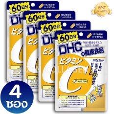 ซื้อ Dhc Vitamin C ดีเอชซี วิตามินซี 60 วัน ผิวพรรณสดใส มีน้ำมีนวล ผิวขาวกระจ่างใสหน้าดูผุดผ่อง ไม่หมองคล้ำ โดยเฉพาะผู้สูบบุหรี่และดื่มเหล้า เซ็ต4 ซอง 1 ซอง 120 เม็ด ถูก ใน กรุงเทพมหานคร