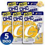 ขาย Dhc Vitamin C ดีเอชซี วิตามินซี 60 วัน ผิวพรรณสดใส มีน้ำมีนวล ผิวขาวกระจ่างใสหน้าดูผุดผ่อง ไม่หมองคล้ำ โดยเฉพาะผู้สูบบุหรี่และดื่มเหล้า เซ็ต5 ซอง 1 ซอง 120 เม็ด Dhc เป็นต้นฉบับ