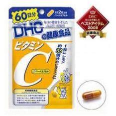 Dhc Vitamin C ดีเอชซี วิตามินซี 60 วัน ผิวพรรณสดใส มีน้ำมีนวล  ผิวขาวกระจ่างใสหน้าดูผุดผ่อง ไม่หมองคล้ำ.