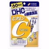 ราคา Dhc Vitamin Cดีเอชซี วิตามิน ซี60วัน 120เม็ด ใหม่ ถูก