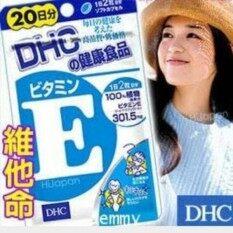 Dhc Vitamin E (20วัน) ช่วยลดจุดด่างดำต่างๆ ฝ้า กระ ลดริ้วรอย ลดปัญหาผิวแห้งกร้าน.