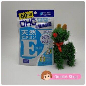DHC Vitamin E 60 เม็ด