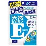 ขาย Dhc Vitamin E 60 วัน เพิ่มความชุ่มชื้นให้แก่ผิว ชะลอความแก่ ออนไลน์ กรุงเทพมหานคร