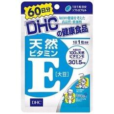 ขาย Dhc Vitamin E 60 วัน เพิ่มความชุ่มชื้นให้แก่ผิว ชะลอความแก่ ออนไลน์