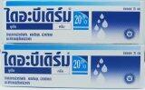 ซื้อ Diabederm ครีมทาผิวแห้ง Urea Cream 20 35 Gm X 2 ชิ้น ออนไลน์ ถูก
