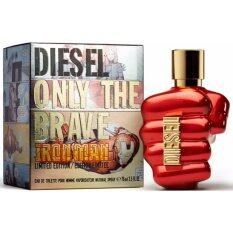 ซื้อ น้ำหอม Diesel Only The Brave Iron Man Edt 50Ml