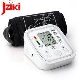 ขาย Digital Upper Arm Blood Pressure Pulse Monitors Tonometer Portable Health Care Bp Blood Pressure Monitor Meters Sphygmomanometer Intl ราคาถูกที่สุด