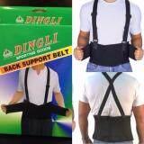 ราคา Dingli แผ่นพยุงหลัง พร้อมเข็มขัด ผ้าโปร่งใส่สบาย ไม่อึดอัด ออกกำลังกาย ยกของ Back Support ขนาดเอว 36 39 นิ้ว Black เป็นต้นฉบับ