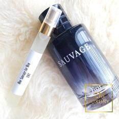 ราคา Dior Sauvage For Men Edt เคาน์เตอร์แบรนด์แท้ แบ่งขาย ฉีดจากขวดแท้ 100 10Ml ออนไลน์
