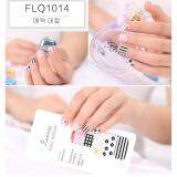 ทบทวน Diy Manicure Flower Nail Art Lace Stickers Design Intl