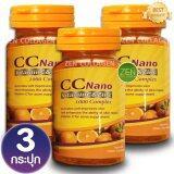 ซื้อ Doctor C Nano Vitamin C Zinc ด๊อกเตอร์ ซี นาโน หรือ Cc Nano ซีซี นาโน วิตามินซี ซิงค์ 1000 Complex 3 กล่อง 30 เม็ด 1 กล่อง ใหม่