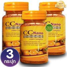 ขาย Doctor C Nano Vitamin C Zinc ด๊อกเตอร์ ซี นาโน หรือ Cc Nano ซีซี นาโน วิตามินซี ซิงค์ 1000 Complex 3 กล่อง 30 เม็ด 1 กล่อง Doctor C ถูก